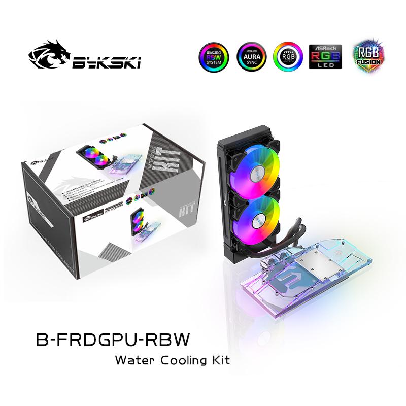 Bykski B-FRDGPU-RBW AMD/NVIDIA全覆盖显卡冷头一体式水冷散热器