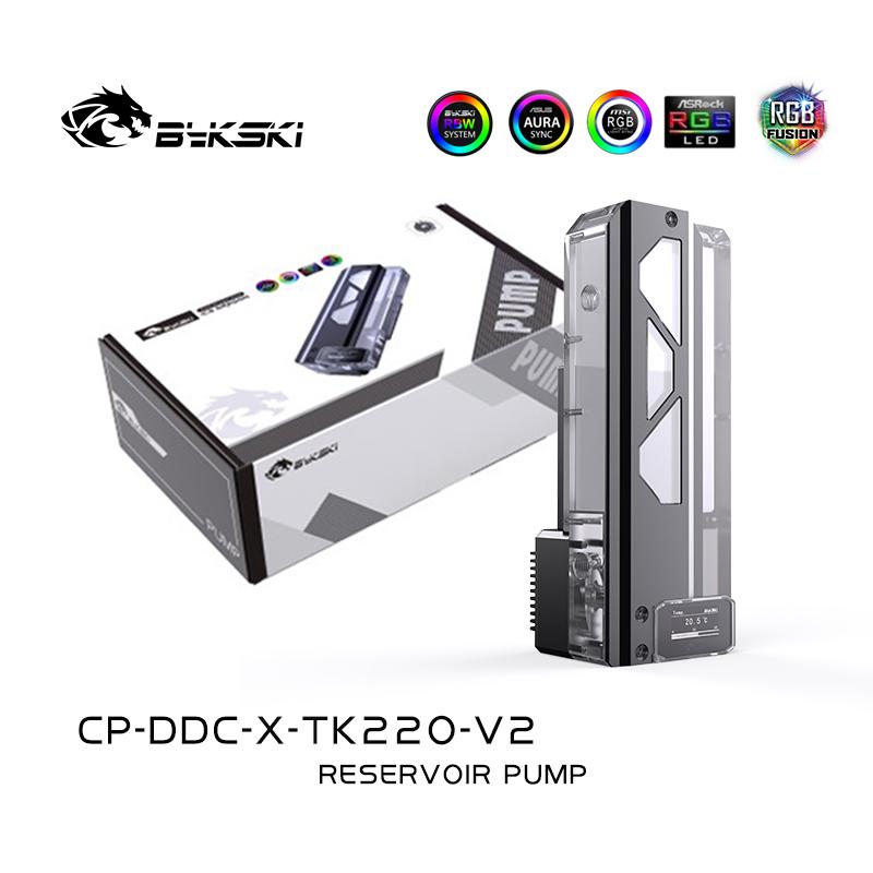 Bykski CP-DDC-X-TK220-V2 发光RGB方形水箱水泵组合 DDC水泵