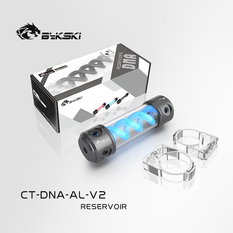 Bykski CT-DNA-AL-V2 水冷T病毒DNA圆柱水箱190MM 铝合金枪色箱盖