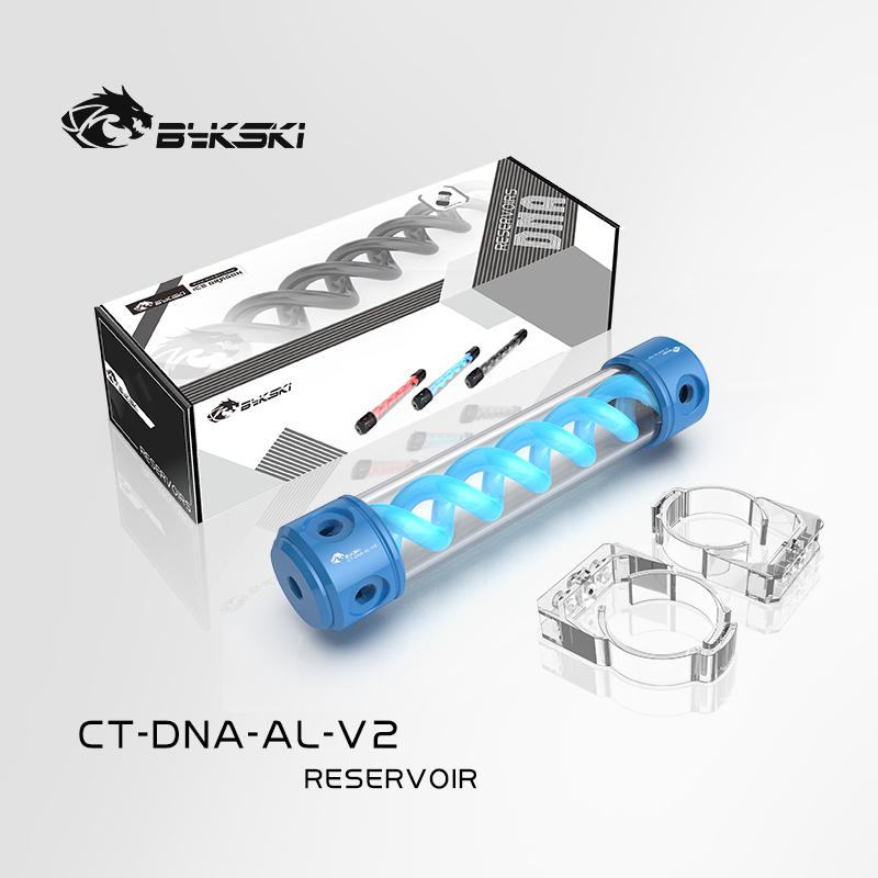 Bykski CT-DNA-AL-V2 铝合金纯色款 水冷T病毒DNA圆柱水箱260MM
