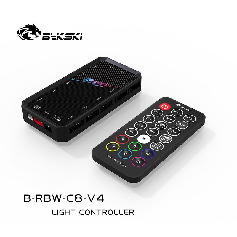 Bykski B-RBW-C8-V4 5V幻彩灯光控制器 1拖(8+4)遥控幻彩灯光遥控
