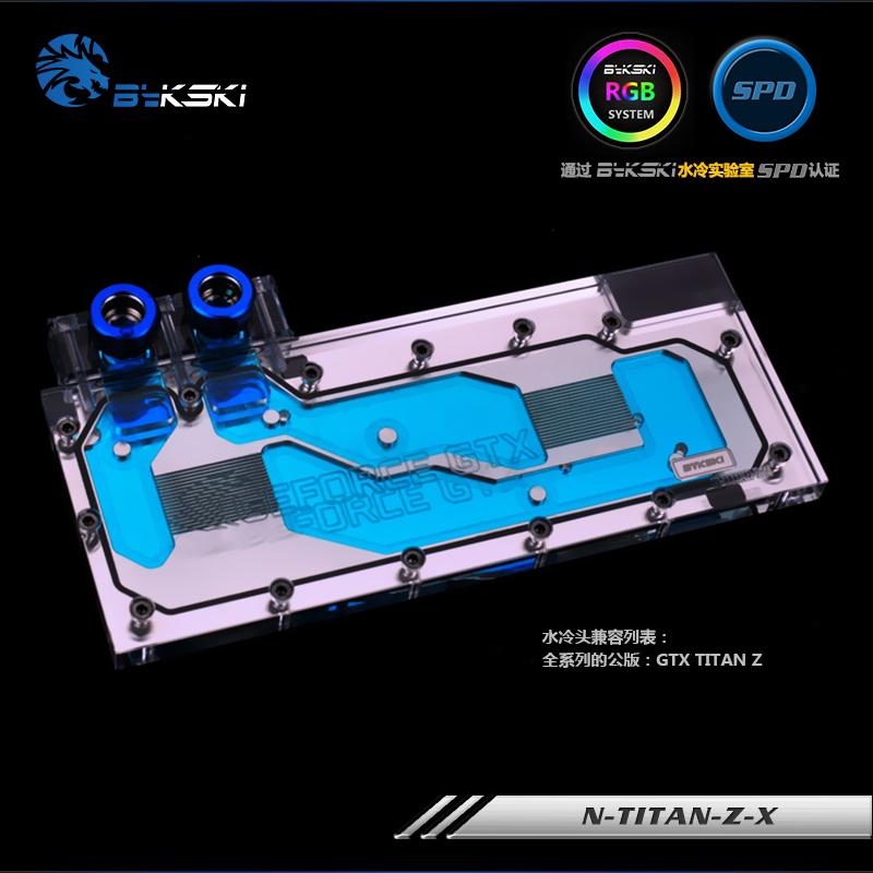 Bykski N-TITAN-Z-X .公版GTX TITAN-Z 全覆盖水冷头