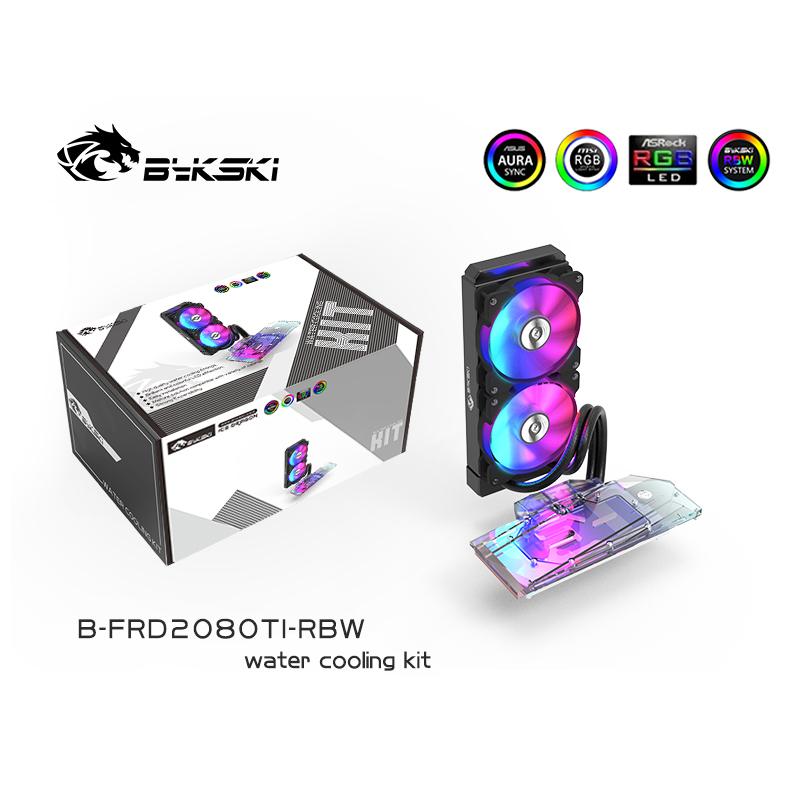 Bykski  B-FRD2080TI-RBW RTX2080TI显卡一体式水冷散热器