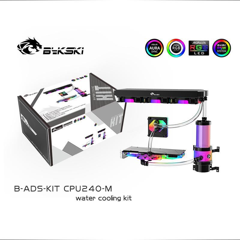 Bykski B-ADS-KIT 系列分体式水冷套装软管 显卡 cpu水冷散热器
