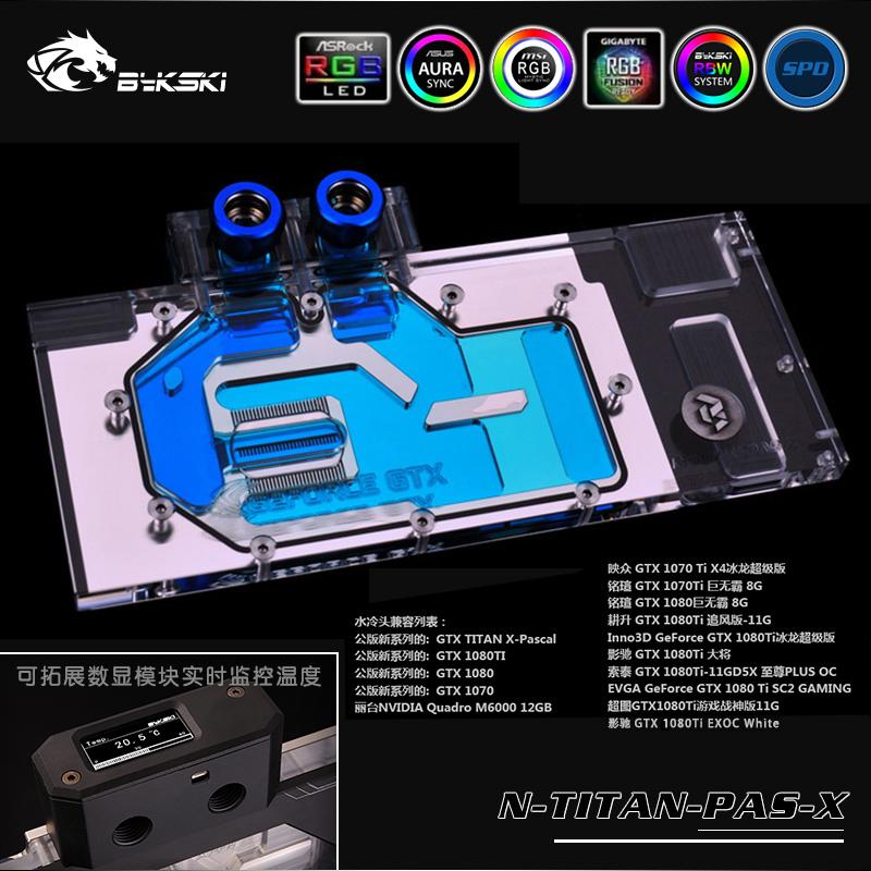 Bykski N-TITAN-PAS-X .GTX1080 1080ti Titan XP TITAN X水冷头