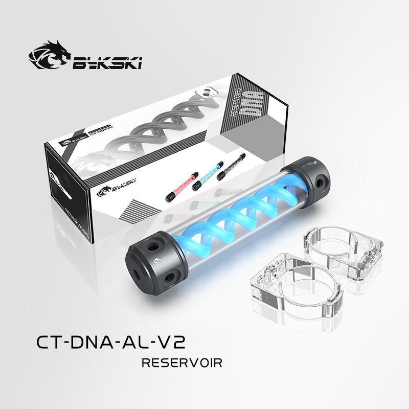 Bykski CT-DNA-AL-V2 水冷T病毒DNA圆柱水箱260MM 铝合金枪色箱盖