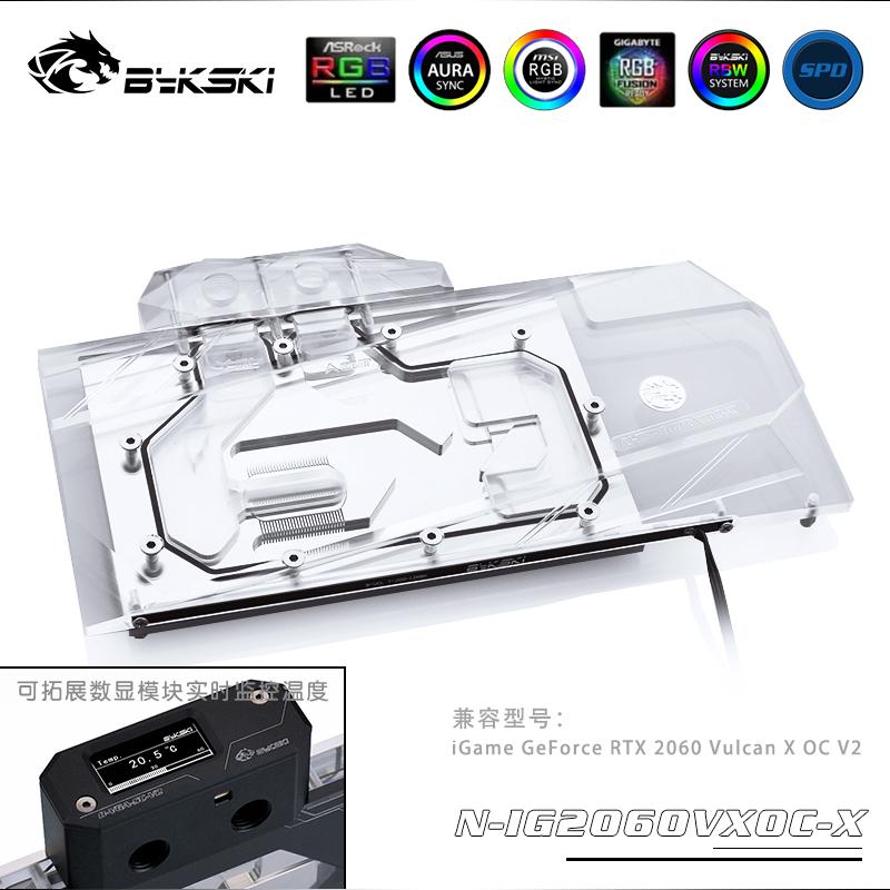 Bykski N-IG2060VXOC-X 显卡水冷头 iGame RTX2060Vulcan X OC V2