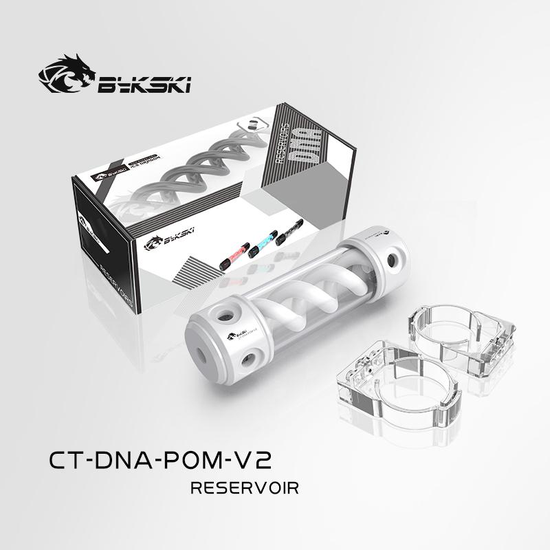 Bykski CT-DNA-POM-V2 纯白色POM T病毒DNA圆柱水箱 190mm